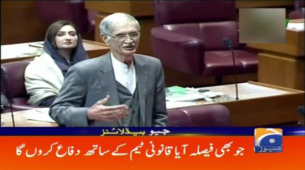Geo Headlines - 05 PM - 13 December 2018