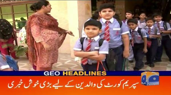 Geo Headlines - 08 PM - 13 December 2018