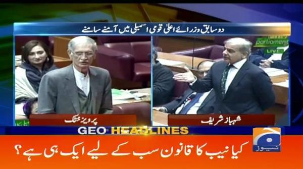 Geo Headlines - 09 PM - 13 December 2018