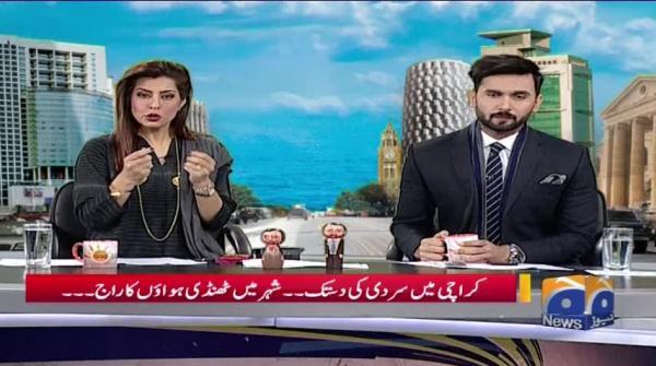 Geo Pakistan 14-December-2018