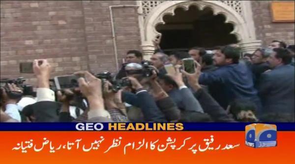 Geo Headlines - 10 PM - 14 December 2018