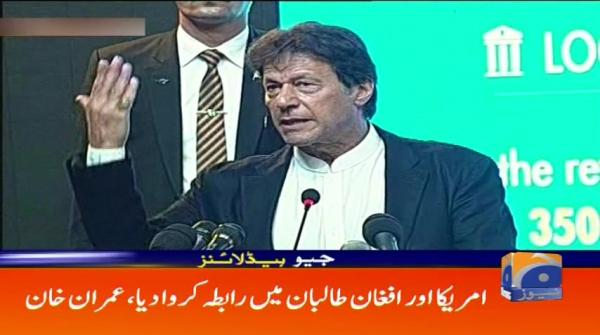 Geo Headlines - 11 PM - 14 December 2018