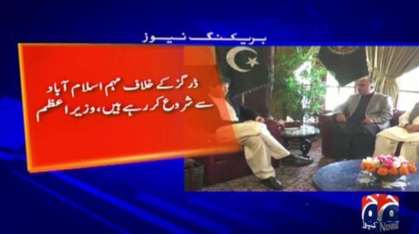 PM Imran inaugurates shelter homes in Peshawar