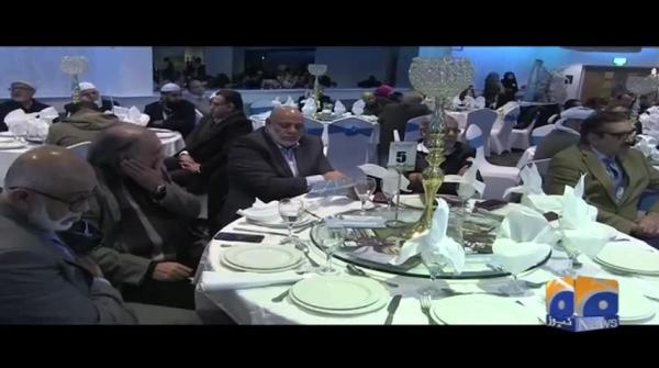 Geo News Special - Inaugurate of London Open Kitchen from British Charity Muslim Hands