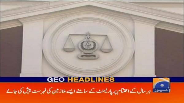 Geo Headlines - 12 PM - 15 December 2018