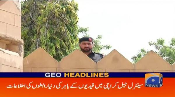 Geo Headlines - 01 PM - 15 December 2018