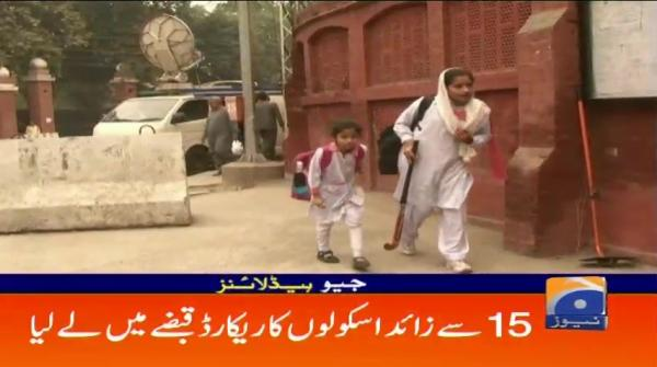 Geo Headlines - 05 PM - 15 December 2018