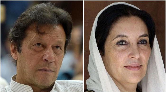 Imran Khan's troubles similar to Benazir Bhutto's in 1988