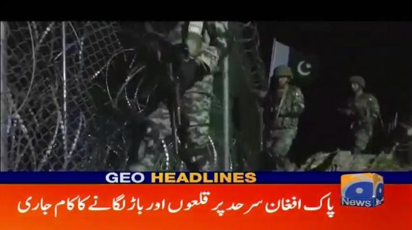 Geo Headlines - 07 PM - 15 December 2018