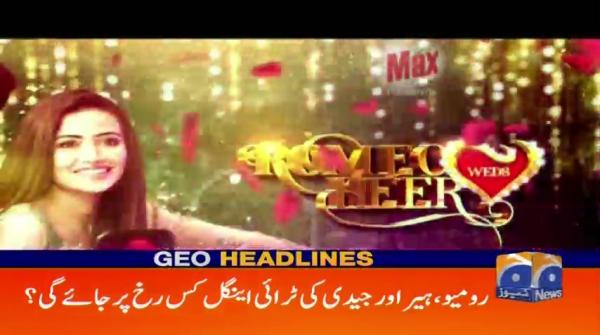 Geo Headlines - 09 PM - 15 December 2018