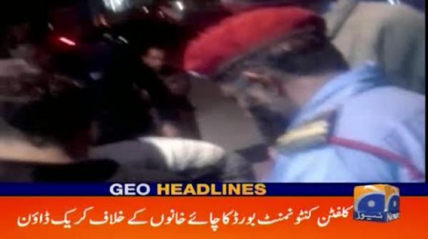 Geo Headlines - 03 AM - 15 December 2018