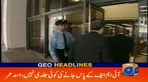 Geo Headlines - 04 AM - 15 December 2018