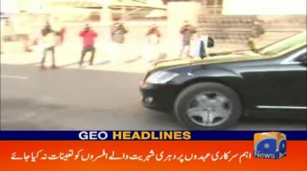 Geo Headlines - 11 AM - 15 December 2018
