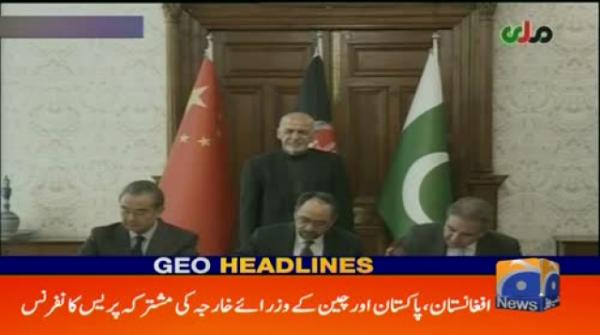 Geo Headlines - 02 PM - 15 December 2018
