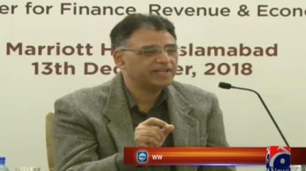 No urgency for Pakistan to enter IMF programme: Asad Umar