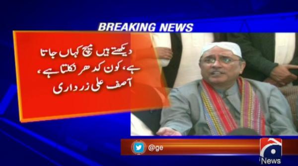 PPP to form govt after midterm polls, claims Zardari