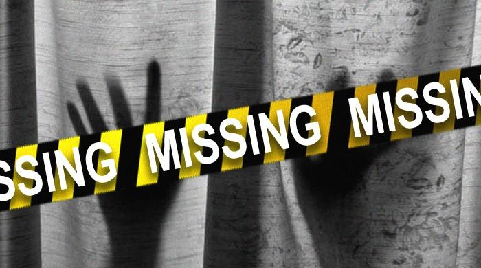 Minor siblings reported missing in Sheikhupura