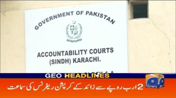 Geo Headlines - 02 PM - 17 December 2018