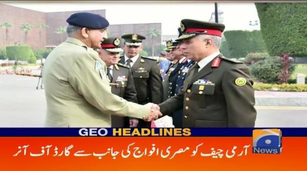 Geo Headlines - 03 PM - 17 December 2018