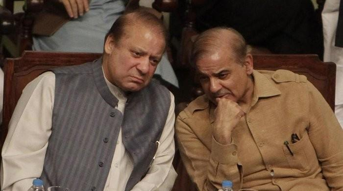 Nawaz, Shehbaz chair party meeting at Parliament House