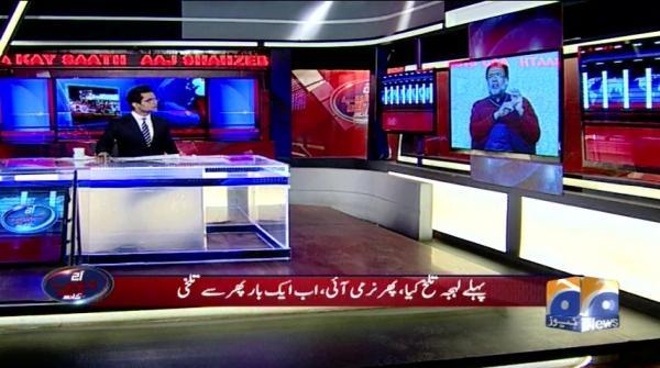 Aaj Shahzeb Khanzada Kay Sath - 17 December 2018