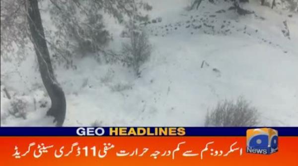 Geo Headlines - 09 AM - 17 December 2018