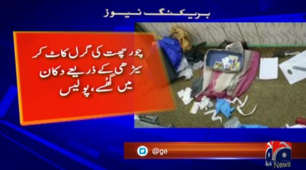 Dacoits flee with jewellery, cash from Lahore shop after cutting CCTV camera wires