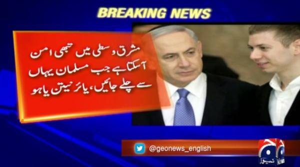 Israeli PM's son blocked on Facebook for anti-Muslim posts