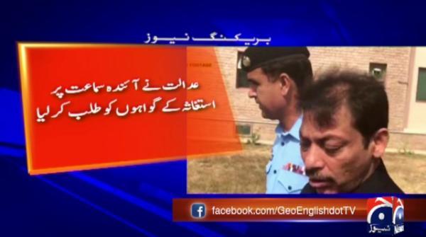 Faisal Raza Abidi indicted over anti-judiciary remarks