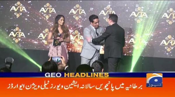 Geo Headlines - 04 AM - 18 December 2018