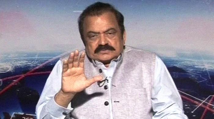 No doubt I'll be arrested very soon: Rana Sanaullah