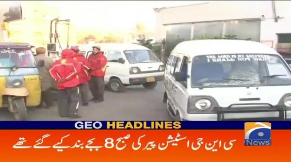Geo Headlines - 09 AM - 18 December 2018