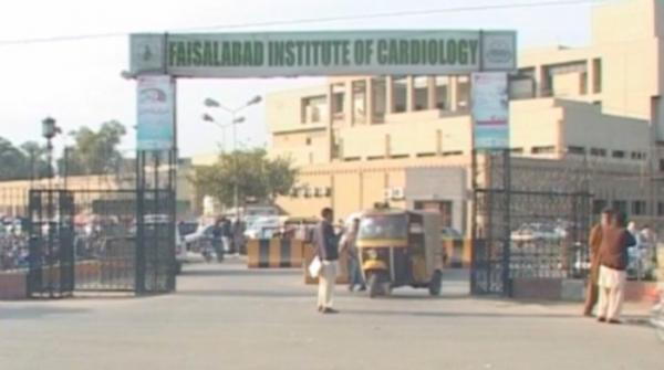 Some patients at Faisalabad Institute of Cardiology being forced to beg for medicines