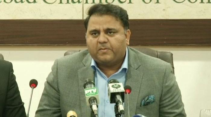 Govt to recover wealth looted by Ishaq Dar, says info minister