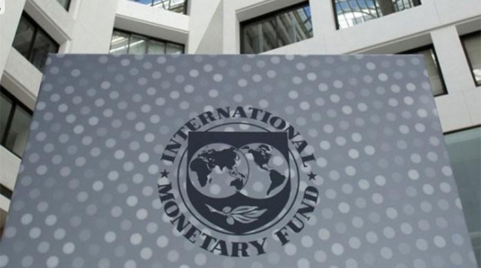 IMF says will analyse Pakistan's debt sustainability