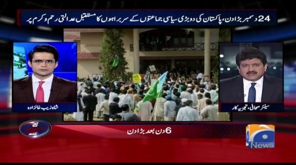 Aaj Shahzeb Khanzada Kay Sath - 18-December-2018