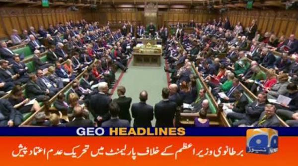 Geo Headlines - 02 AM - 18 December 2018