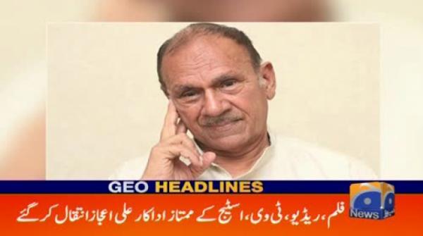Geo Headlines - 10 AM - 18 December 2018
