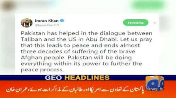 Geo Headlines - 11 AM - 18 December 2018