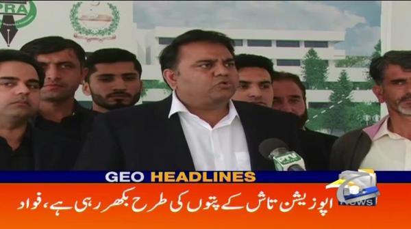 Geo Headlines - 06 PM - 19 December 2018