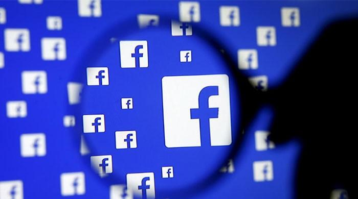 DC attorney general sues Facebook over Cambridge Analytica: Washington Post
