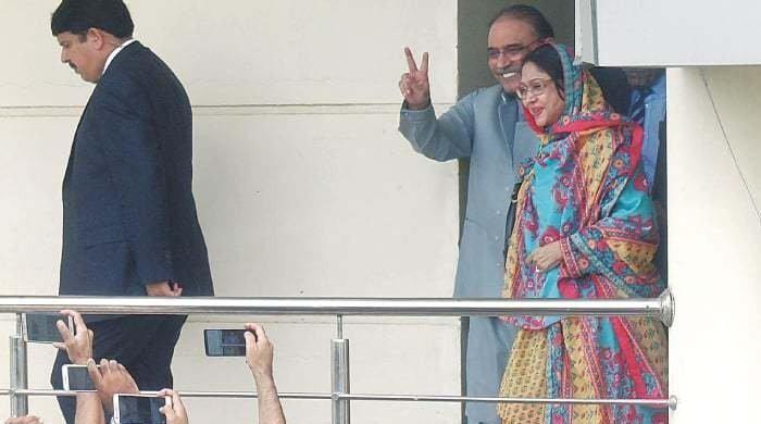 Money laundering case: Zardari, Talpur's interim bail