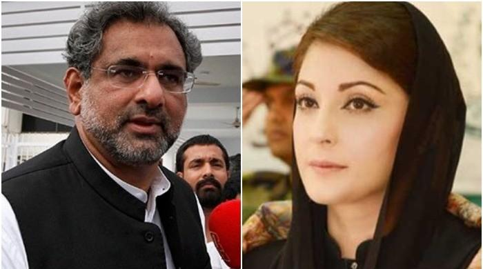 'Another black day for Pakistan' – PML-N leaders react to Nawaz's sentence