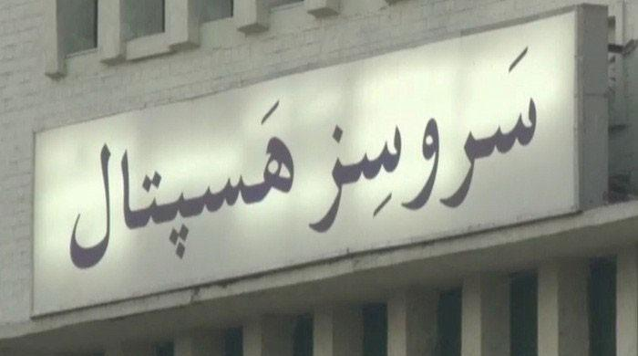 LDA official under investigation by NAB dies at Lahore hospital: sources