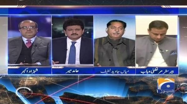 Capital Talk - 01 January 2019