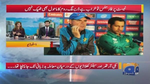 Geo Pakistan - 02 January 2019
