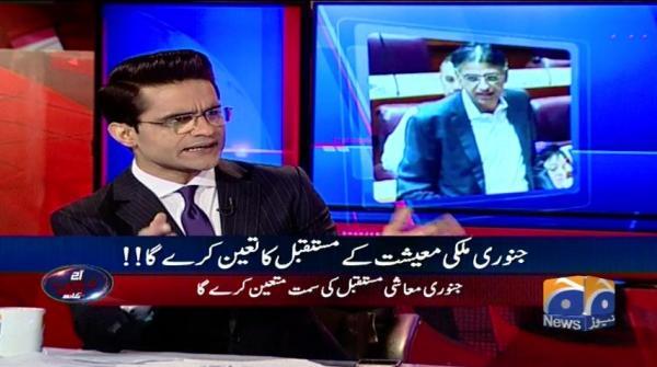 آج شاہ زیب خان ذادہ کے ساتھ - 02 جنوری 2019ء