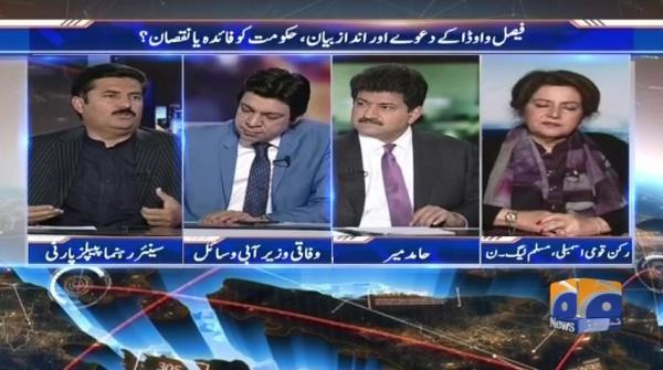 Capital Talk - 03 January 2019