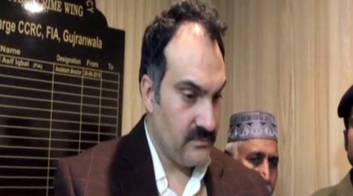 FIA arrests man for stealing money from BISP recipients