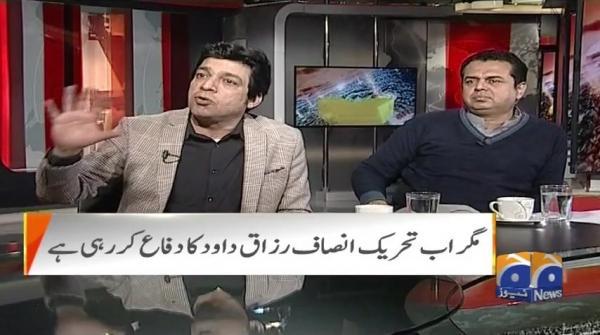 Naya Pakistan - 04 January 2019